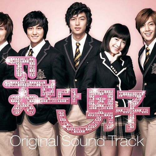 Boys Over Flowers Im Ye Jin: V.A, Nghe Album Tải Nhạc MP3