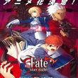Fate Stay Night (OST)