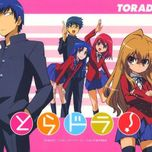 Toradora! ED Single - Vanilla Salt