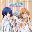 Uta No Prince-sama Maji Love 2000% OST (Vol.1)