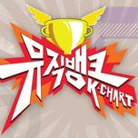 KBS Music Bank (20/12/2013) - VIXX, TEEN TOP, Aliee