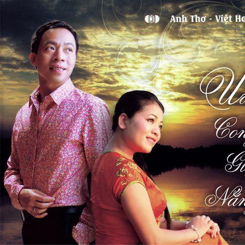 Long Lachi Song Mp3 Download V: Anh Thơ, Việt Hoàn (NSƯT), Nghe