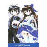 Nagasarete Airantou - Yui Horie, Hiro Shimono, Saeko Chiba, Mikako Takahashi