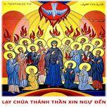 Thánh Ca Chọn Lọc - Chủ Đề: Chúa Thánh Thần - V.A