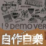 Demo Project II - V.A