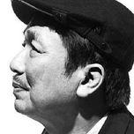 Tình Khúc Phú Quang - V.A