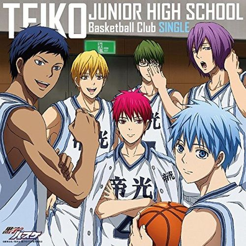 Album Teiko Junior High School Basketball Club (Single